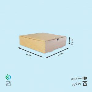 جعبه کیک پیتزا ارزان