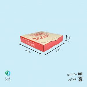 جعبه پیتزا مینی اصفهان