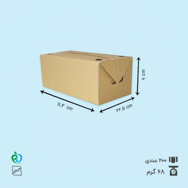 جعبه مرغ سوخاری