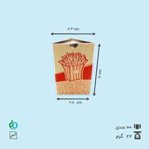 چاپ لیوان سیب زمینی سرخ شده