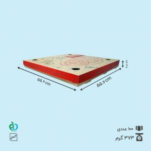 جعبه پیتزا خانواده