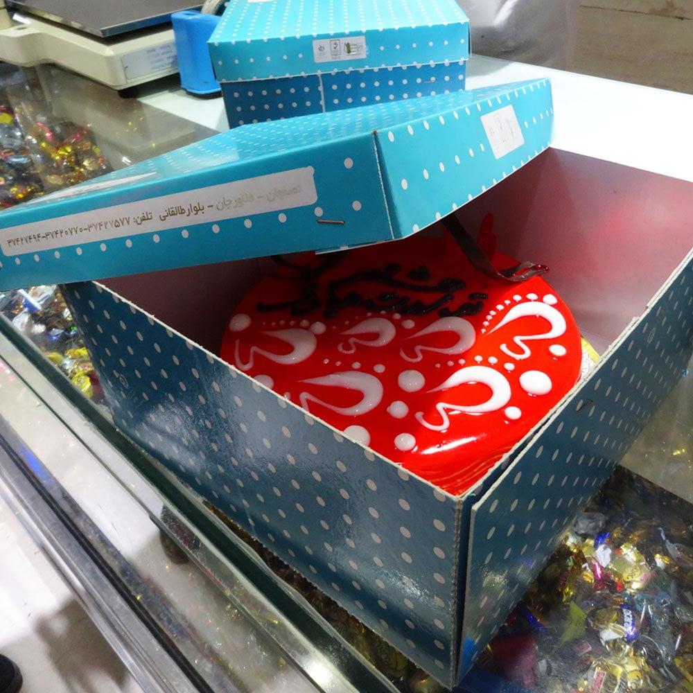 جعبه کیک تولد