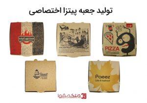 پاپ جعبه پیتزا