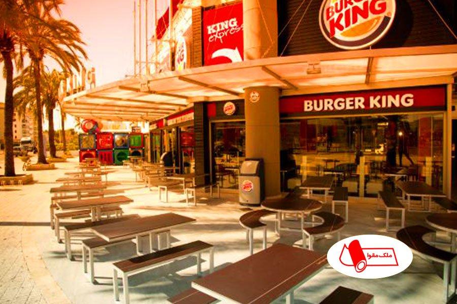 رستوران Burger King