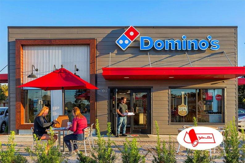 رستوران Domino s Pizza