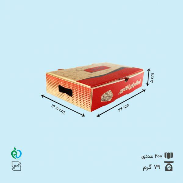 جعبه اسنک دو جفتی