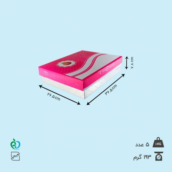 قیمت جعبه شیرینی ارزان