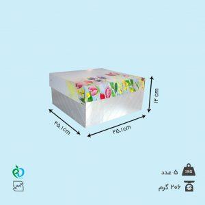 خرید جعبه کیک ارزان