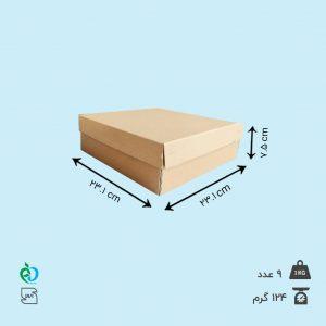 جعبه شیرینی کرافت