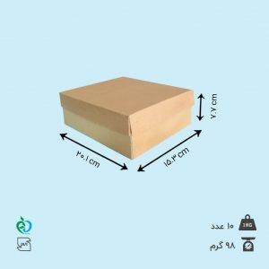جعبه شیرینی شیک و ارزان